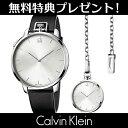 無料特典付き! カルバンクライン 時計 メンズ 腕時計 エセプショナル シルバー文字盤 懐中時計 ブラックレザー K3Z21…
