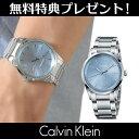 無料特典付き!【限定セール!】カルバンクライン 時計 メンズ 腕時計 bold ボールド ライトブルー文字盤 シルバー ス…