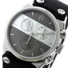 3bbdf42d30 【数量限定】カルバンクライン 時計 メンズ 腕時計 CK イーガー ブラック キャンバス クロノグラフ 10