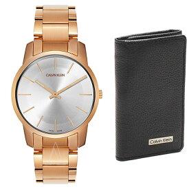 カルバンクライン CK セット商品 腕時計&キーケース メンズ シティ ローズゴールドステンレス ブラックレザー 6連キーケース K2G21646/79216 ビジネス 男性 時計 誕生日 お祝い ギフト クリスマス プレゼント