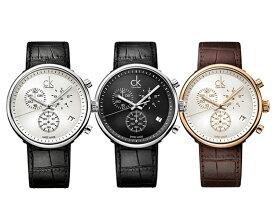 無料特典付き! カルバンクライン 時計 メンズ 腕時計 Substantial サブスタンシャル クロノグラフ レザーベルト 3color ビジネス 男性 ブランド 時計 誕生日 お祝い プレゼント ギフト