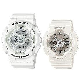 ペア ウォッチ カップル おそろい ホワイト カシオ Gショック ベビーG 腕時計 メンズ レディース アナデジ 防水 夏 ビーチ 海水浴 プール 海外モデル