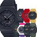 【選べる8カラー】CASIO G-SHOCK Gショック ジーショック カシオ 腕時計 BASIC アナデジ デジタル&アナログ 八角形フ…