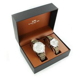 アクセ収納BOX付き!コーチ ペアウォッチ 腕時計 2本セット シルバー シグネチャー柄 ブラウンレザー 革ベルト 14000042 カップル 男女 ペアセット 誕生日 お祝い ギフト