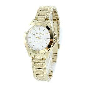 コーチ 時計 レディース 腕時計 トリステン シグネチャー イエローゴールド 14502184 ビジネス 女性 ブランド 誕生日 お祝い プレゼント ギフト