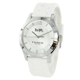 【アウトレット品の為、お値引き 値下げ】コーチ 時計 メンズ レディース 腕時計 ボーイズサイズ マディー シルバー 白 ホワイト シリコン ペアにもおすすめ 14502218 ビジネス 男性 女性 ブランド 誕生日 お祝い プレゼント ギフト