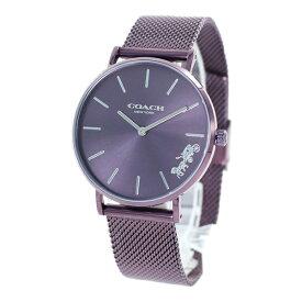 COACH コーチ 時計 レディース 腕時計 めずらしい 紫 PERRY ペリー シンプル シック パープル メッシュブレスレット 14503484 ビジネス 彼女へのプレゼント ブランド 誕生日 お祝い