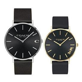 ブラックがおしゃれな コーチ 腕時計 ペアウォッチ 時計 2本セット 上品 チャールズ ペリー ブラックレザー 革ベルト 1460214914503333 ブランド カップル お揃い 一緒に毎日使える ペアセット 誕生日 お祝い プレゼント ギフト