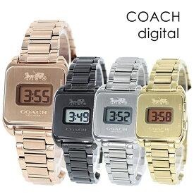 プレゼントにおすすめ 女性 女友達 ママ友 母親 誕生日 オシャレ ブランド 腕時計 コーチ 選べる4カラー Darcy Digital レディース レトロ デジタル ブレスレット ウォッチ