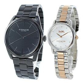 ペア ギフト かっこいい かわいい 贈り物 コーチ 腕時計 ペアウォッチ メンズ レディース ブラック シルバー ローズゴールド ブレスレット 時計