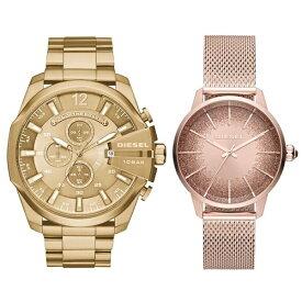 ディーゼル 腕時計 ペアウォッチ メンズ レディース メガチーフ カスティーリャ ビック ゴージャス ゴールド ステンレス DZ4360DZ5592 ブランド カップル 男女 ペアセット 2本セット 誕生日 お祝い プレゼント ギフト