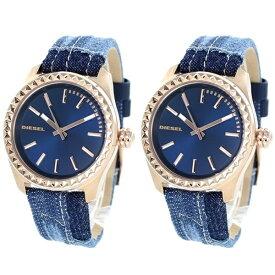 DIESEL ディーゼル 腕時計 ペアウォッチ メンズ レディース おそろい 2本組 メタリックブルー デニムベルト ピンクゴールド DZ5510DZ5510 カップル 男女 ペアセット 2本セット 誕生日 お祝い ギフト