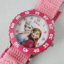 Disney Kids ディズニー キッズ 子供用 腕時計 アナと雪の女王 アナ エルサ ピンク W000970 時計 誕生日 新生活 卒業…