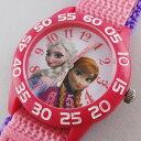 【大決算祭り】Disney Kids ディズニー キッズ 腕時計 アナと雪の女王 アナ エルサ ピンク W001790 誕生日 お祝い ク…