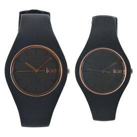アイスウォッチ 腕時計 ペアウォッチ アイスグラム ローズゴールド ブラック ICE.GL.BRG.U.S.14ICE.GL.BRG.S.S.14 ブランド 男女 カップル ペアセット 誕生日 お祝い プレゼント ギフト お洒落