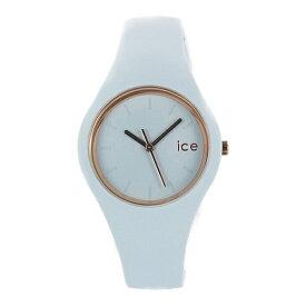 04f6b647901ed 夏の腕元に 汗水に強いラバー アイスウォッチ 腕時計 防水 ペアウォッチに
