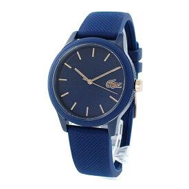 【アウトレット品の為、お値引き 値下げ】ラコステ 時計 レディース 腕時計 ブルー ゴールド ラバー 青いとけい おしゃれ 大人カジュアル 2001067 ビジネス 女性 ブランド プレゼント 誕生日 お祝い プレゼント ギフト