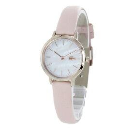 LACOSTE ラコステ 時計 レディース 腕時計 ムーン シェル ピンクレザー 革ベルト 2001120 誕生日 お祝い ギフト
