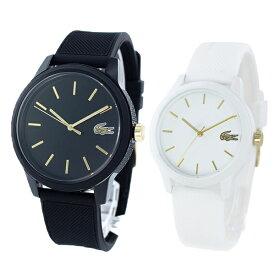 ラコステ 腕時計 ペアウォッチ ゴールド ラバー 黒 白 とけい 20110102001063 毎日使える ペアセット 一緒が嬉しい ゴルフ 彼氏 彼女 記念日 プレゼント 誕生日 ブラックフライデー