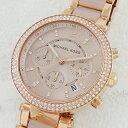マイケルコース 時計 レディース 腕時計 パーカー クロノグラフ クリスタル ローズゴールド MK5896 ビジネス 女性 ブランド 時計 誕生日 お祝い プレゼント ギフト お洒落