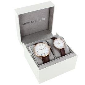 ギフト セット プレゼント ペア ウォッチ 腕時計 メンズ レディース マイケルコース ピンクゴールド ブラウン レザー