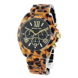 マイケルコース 大きい文字盤 ブレスレット 時計 レディース アクセサリー 腕時計 女性 誕生日 プレゼント 10代 20代 30代 ブラック べっ甲柄 MICHAEL KORS