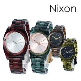 軽い 防水 腕時計 女性 女友達 妻 母親 記念日 プレゼント 腕時計 ニクソン レディース レトロ クリア アセテート ブレスレット うでどけい