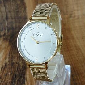 スカーゲン 時計 レディース 腕時計 スワロフスキー イエローゴールド SKW2150 ビジネス 女性 ブランド 誕生日 お祝い プレゼント ギフト お洒落