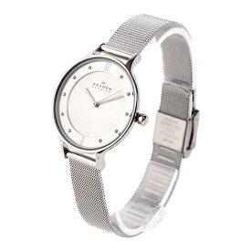 スカーゲン 時計 レディース 腕時計 スワロフスキー シルバー ステンレス SKW2149 ビジネス 女性 ブランド 誕生日 お祝い プレゼント ギフト お洒落