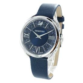 SWAROVSKI スワロフスキー 時計 レディース スイスメイド 腕時計 CRYSTALLINE GLAM クリスタルライングラム 35ミリ シルバー ブルー レザー 革ベルト 5537961 ビジネス 女性 ブランド 誕生日 お祝い プレゼント ギフト