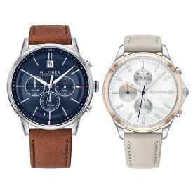 トミーヒルフィガー 腕時計 ペアウォッチ メンズ レディース Kyle/Whitney ブラウン グレー レザー 革ベルト 17916291782118 ビジネス ペアセット カップル 男女 ブランド 時計 誕生日 お祝い プレゼント ギフト