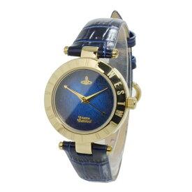 【無料特典付き!】ヴィヴィアン ウエストウッド 時計 レディース 腕時計 ブルー ネイビー ゴールド ブラックレザー VV092NVNV ビジネス 女性 ブランド 時計 誕生日 お祝い プレゼント ギフト お洒落