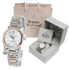 彼女 誕生日 プレゼント おすすめ【ヴィヴィアン紙袋ショッパー付き】ヴィヴィアン ウエストウッド 腕時計 レディース ステンレス かわいいチャーム おしゃれ 妻 奥さん 娘 姪っ子お祝い プレゼント ブラックフライデー