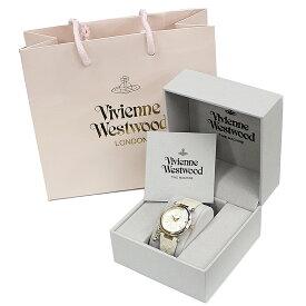 彼女へのサプライズプレゼント【ショッパー付き】ヴィヴィアン ウエストウッド 時計 レディース 腕時計 オーブチャーム ホワイトレザー 白革 女性 妻 娘 姪っ子 誕生日 記念日 お祝い プレゼント ギフト ブラックフライデー