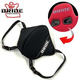 ブリッド BRIDE マスク HSMSH1 BR3Dマスク BRIDEロゴ入り ブラック メール便対応 送料198円