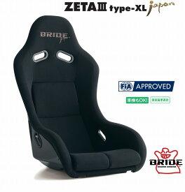 ブリッド BRIDE ZETA3 type-XL JAPAN スーパーアラミド製ブラックシェル 高級スウェード調生地ブラック F91NNZ ジータシリーズ フルバケットシート ジータ3 | 車検OK 車検適合 シートレール 別売り シート 自動車パーツ ZETA III