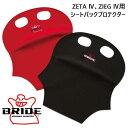 ブリッド BRIDE シートバックプロテクター K17タイプ ブラック K17APO レッド K17BPO ZETA4 ZIEG4 用