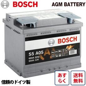 ドイツ製 メルマガ登録で300円オフ!BOSCH AGM BLA-60-L2 欧州車用 高性能 バッテリー 60A 680CCA 0092S5A050 S5A05 アイドリングストップ 車 | ボッシュ BLACKAGM BLA60L2 カーバッテリー バッテリー本体 車のバッテリー バッテリー交換 BLA 60 L2