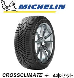 4本セット 取付工賃込み 送料無料 MICHELIN CROSSCLIMATE ミシュラン クロスクライメート 165/70R14 85T オールシーズンタイヤ 雪も走れる夏タイヤ