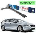 BOSCH エアロツイン リアワイパー 3397008045 A281H ボルボ V40 V40 II ボッシュ ワイパー フラットワイパー 輸入車 ワイパーブレード 替え ウインドウケア ビビリ音 低減 ポリマー コーティング ゴム