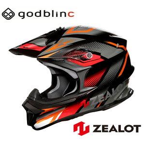 ZEALOT ジーロット オフロードヘルメット フルフェイス MadJumper2 マッドジャンパー2 GRAPHIC BLACK/GRAY S M L XL XXL godblinc ゴッドブリンク