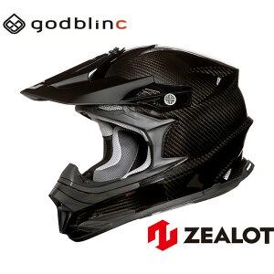 ZEALOT ジーロット オフロードヘルメット カーボン フルフェイス MadJumper2 マッドジャンパー2 CARBON HYBRID STD  S M L XL XXL godblinc ゴッドブリンク