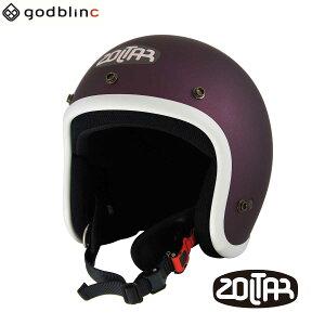 ZOLTAR ゾルター ジェットヘルメット PythonJet パイソンジェット SILVER DARK PURPLE-WHITE M L XL godblinc ゴッドブリンク