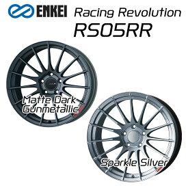 エンケイ ホイール レーシングレボリューション RS05RR 18インチ 8.5J ENKEI Racing Revolution マット ダーク ガンメタリック スパークル シルバー 車 かっこいい