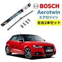 BOSCH ワイパー Audi アウディA1 運転席 助手席 左右 2本 セット AP24U AP15U 型式:8X1 8XA ボッシュ エアロツイン| AERO TWIN フラットワイパー 適合 ワイパーブレード 替え ウインドウケア ビビリ音 低減 ポリマー コーティング ゴム