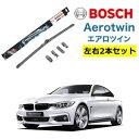 BOSCH ワイパー BMW 4 シリーズ 運転席 助手席 左右 2本 セット AP24U AP18U ボッシュ エアロツイン 型式:F 32他| AER…