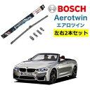 BOSCH ワイパー BMW M 4 シリーズ 運転席 助手席 左右 2本 セット AP24U AP18U ボッシュ エアロツイン 型式:F 82| AERO TWIN フラットワイパー 適合 ワイパーブレード 替え ウインドウケア ビビリ音 低減 ポリマー コーティング ゴム