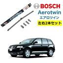 BOSCH ワイパー VW フォルクスワーゲン トゥアレグ 運転席 助手席 左右 2本 セット AP26U AP26U ボッシュ エアロツイン 型式:7L6 7P5| AERO TWIN フラットワイパー 適合 ワイパーブレード 替え ウインドウケア ビビリ音 低減 ポリマー コーティング ゴム