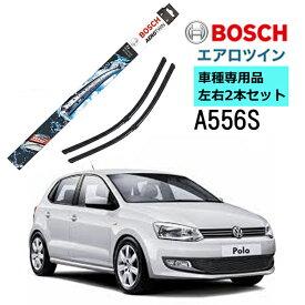 BOSCH ワイパー A556S フォルクスワーゲン VW ポロ 6R1 車種専用品 運転席 助手席 2本 セット 3397007556 ボッシュ エアロツイン ワイパー AERO TWIN フラットワイパー 輸入車 右ハンドル車用 ワイパーブレード 替え ウインドウケア ビビリ音 低減 ポリマー