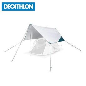 QUECHUA (ケシュア) キャンプ 多機能 タープ・ヘキサタープ UVカット FRESH デカトロン DECATHLON
